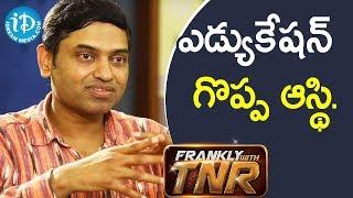 ఎడ్యుకేషన్ గొప్ప ఆస్థి.. - Raj Rachakonda || Franky With TNR - IDREAMMOVIES