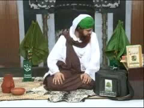 DawateIslami Ijtima - Zikr e Elahi - Madani Channel Video