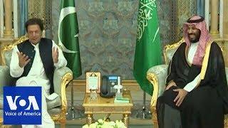 Imran Khan Meets Saudi Arabian Prince - VOAVIDEO