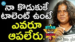 If My Son Is Talented No One Can Stop Him - Rakesh Master || Star Talks With Sandy - IDREAMMOVIES