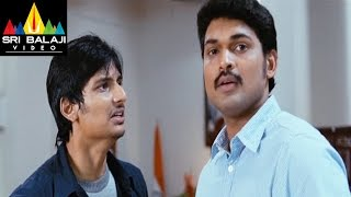 Rangam Movie Jiva at Vasanth's Office Scene || Jiva, Karthika, Pia - SRIBALAJIMOVIES