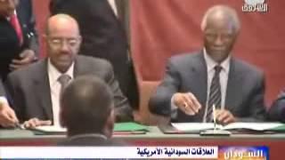 خبراء: بوادر تحسن في العلاقات الأمريكية السودانية