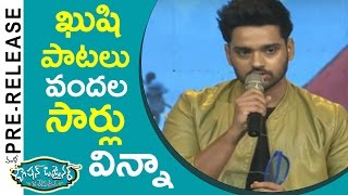Hero Sumanth Ashwin Speech @ Fashion Designer s/o Ladies Tailor Pre-Release Event | TFPC - TFPC