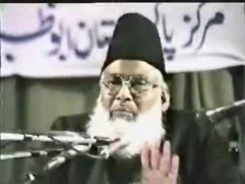 Haqeeqat Aur Iksam-e-Shirk - By Dr. Israr Ahmed - in 1985 ( Urdu ) Part - 07/16