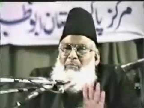 Haqeeqat Aur Iksam-e-Shirk - By Dr. Israr Ahmed - in 1985 ( Urdu ) Part - 07/16