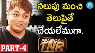 Hair Stylist & Makeup Artist Sachin Dakoji Exclusive Interview Part #4 || Frankly With TNR - IDREAMMOVIES