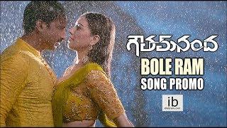Gautam Nanda - Bole Ram Bole Ram song promo - idlebrain.com - IDLEBRAINLIVE