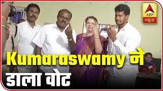 Karnataka: HD Kumaraswamy and his family cast their vote - ABPNEWSTV