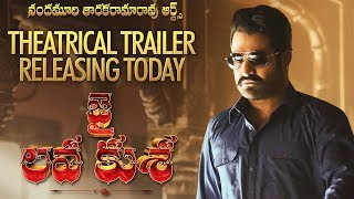 Jai Lava Kusa Theatrical Trailer | From Today | Jr NTR | Raashi Khanna | Nandamuri Kalyanram | TFPC - TFPC