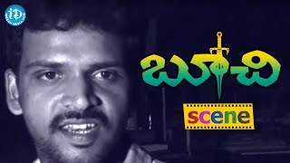 Boochi Movie Scenes - Suribabu Goes To Graveyard || Shafi, Vaibhav, Naveena - IDREAMMOVIES