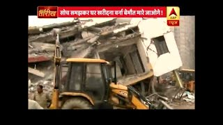 Greater Noida building collapse: ''This incident has ruined my child's future'', says vict - ABPNEWSTV