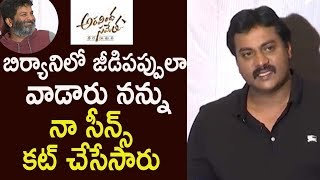 My scenes in Aravindha Sametha were deleted: Sunil | ASVR success press meet - IGTELUGU