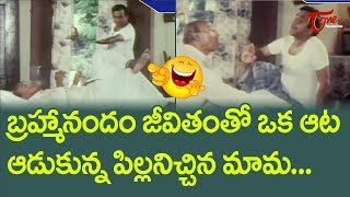 Brahmanandam Hilarious Comedy With Father In Law | Telugu Comedy Videos | TeluguOne - TELUGUONE