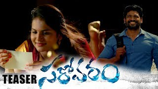 Sarovaram Trailer    Tanikella Bharani    Suresh Yadavalli    Sunil Kashyap    S Srilatha - IGTELUGU
