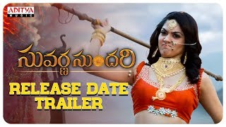Suvarna Sundari Release Date Trailer | Sakshi | Jayaprada | Indra | Raam | M.S.N Surya - ADITYAMUSIC