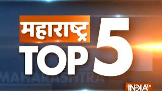Maharashtra Top 5 | December 16, 2018 - INDIATV
