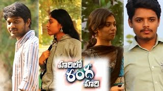Harilo Ranga Hari - Latest Telugu Comedy Short Film 2016 - By Nipun Kolli - YOUTUBE