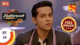 Bhakharwadi - Ep 24 - Full Episode - 14th March, 2019 - SABTV