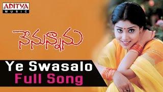 Ye Swasalo Full Song ll Nenunnanu Songs ll Nagarjuna, Shreya, Aarthi Agarwal - ADITYAMUSIC