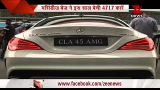New models of luxury cars in India soon - ZEENEWS