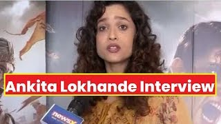 Ankita Lokhande: Lucky enough to get role in 'Manikarnika' film - NEWSXLIVE
