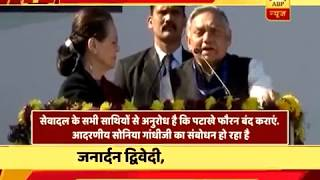 Rahul Gandhi attacks on PM Modi and BJP after elected as Congress president - ABPNEWSTV