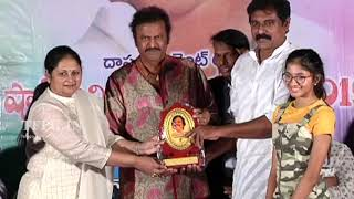 Dasari Short Film Event | TFPC - TFPC