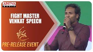 Fight Master Venkat  Speech @ Bheeshma Pre Release Event | Nithiin, Rashmika - ADITYAMUSIC