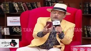 दौलत से ज्यादा सेक्युलर कॉन्सेप्ट कोई और नहीं : Annu Kapoor | #SahityaAajtak18 - AAJTAKTV