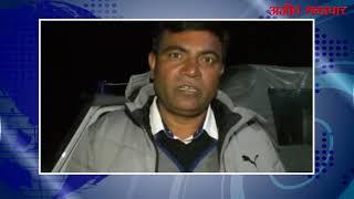 Video:यमुनानगर में जमीन के 25 फुट  नीचे कार के अंदर मिले दो मानव कंकाल