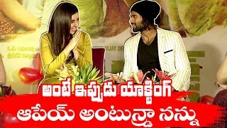World Famous Lover Team Hilarious Chit Chat || World Famous Lover Team Interview || IG Telugu - IGTELUGU