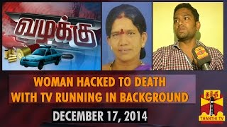 VAZHAKKU (CrimeStory) 17-12-2014 Woman Hacked To Death With TV Running In Background – Thanthi tv Show