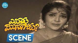 Evaru Monagadu Movie Scenes - Police Arrests Kantha Rao    Kantha Rao - IDREAMMOVIES