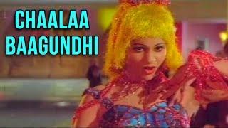 Chaalaa Baagundhi | Agent Gopi Telugu Movie Video song | Krishna | Jayaprada | ఏజెంట్  గోపి - RAJSHRITELUGU