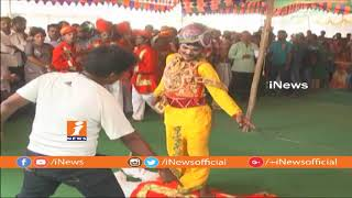 Happy Sunday Celebrated At Pushkara Ghat In Rajahmundry | iNews - INEWS