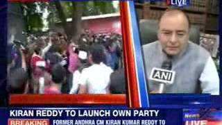 Arun Jaitely on the AAP violence - NEWSXLIVE