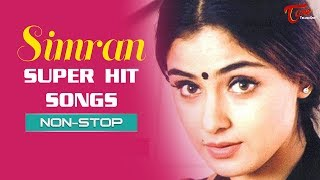 Simran Super Hit Songs | Telugu VIdeo Songs Jukebox | TeluguOne - TELUGUONE