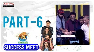 F2 Success Meet Live Part - 6 || Venkatesh, Varun Tej, Anil Ravipudi || DSP || Dilraju - ADITYAMUSIC