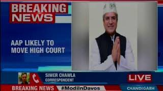 AAP to move HC against President's decision on disqualification of it 20 MLAs - NEWSXLIVE