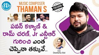 Thaman S Exclusive Interview | Talking Movies with iDream | Pawan Kalyan | Allu Arjun | Deeksha Sid - IDREAMMOVIES