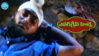 Evergreen Tollywood Hit Songs 287 || Adugu Aduguna Video Song || Srihari, Urvasi - IDREAMMOVIES
