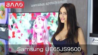 Видео-обзор телевизора Samsung UE65JS9500
