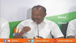 AP PCC chief Raghuveera Reddy Comments On BJP And PM Narendra Modi | iNews - INEWS