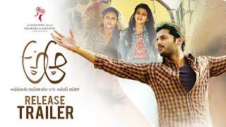 A Aa Movie Release Trailer   Nithiin   Samantha   TFPC - TFPC