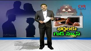 భర్తలకు గుడ్ న్యూస్ |No Alimony Payments After Divorce | Mumbai Session Court Sensational Judgement - CVRNEWSOFFICIAL