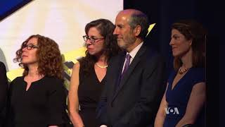 Sports Icons, Journalists Honored At Free Expression Awards - VOAVIDEO