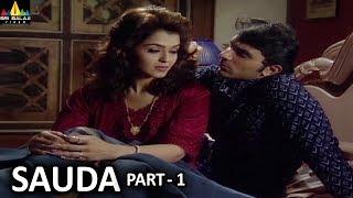 Sauda Part 1 Hindi Horror Serial Aap Beeti   BR Chopra TV Presents   Sri Balaji Video - SRIBALAJIMOVIES