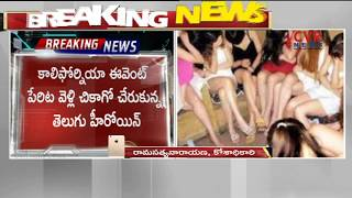 Tollywood Links to America S*X Racket | America s*x racket shakes Tollywood | CVR News - CVRNEWSOFFICIAL