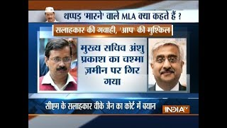 Arvind Kejriwal's Adviser VK Jain saw AAP MLAs assaulting Delhi Chief Secretary, police tell Court - INDIATV
