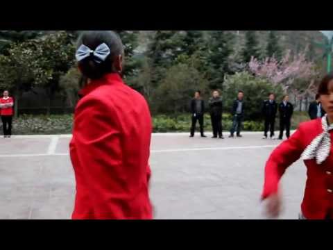 Dancing Waitresses in Mao County
